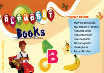 Alphabet Books eBooks