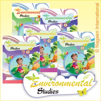EVS eBooks
