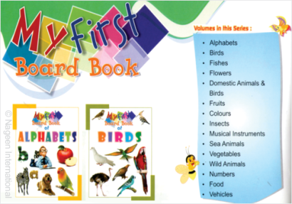 My First Board Book (eBooks)