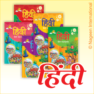 Hindi eBooks