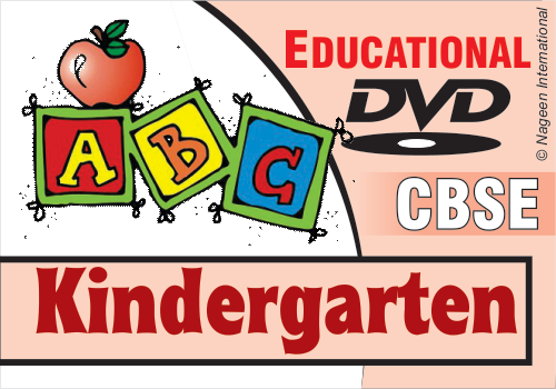Cbse Digital Content In Dvd And Tablets Class Kg School Of Educators