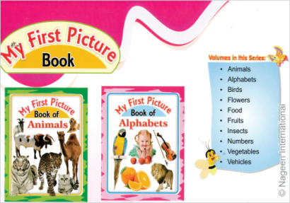 My First Picture Book (eBooks)